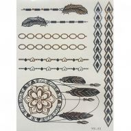 Флеш тату, Metallic Flash Tattoo YS-33